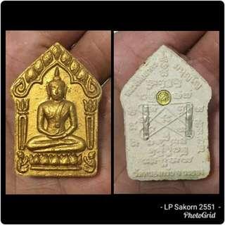 Phra Khun Paen Roon Suthai (LP Sakorn) 2551