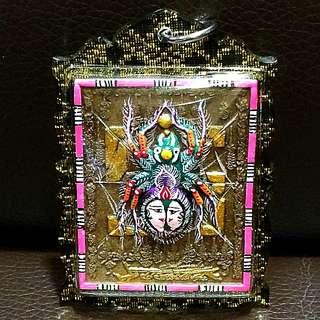 Wealth fetching spider amulet by Kruba Krissana
