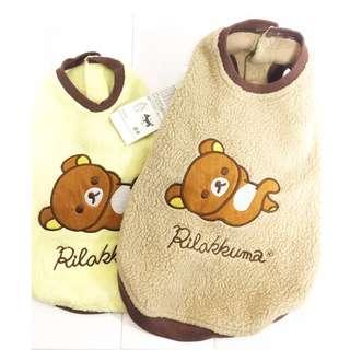 全新 Rilakkuma 毛毛 寵物服 狗仔衫 狗仔 寵物衫 賀年衫 賀年服 寵物用品 特價 清貨