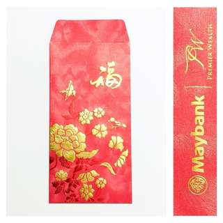 3D Embossed Red Packets (Set of 4)