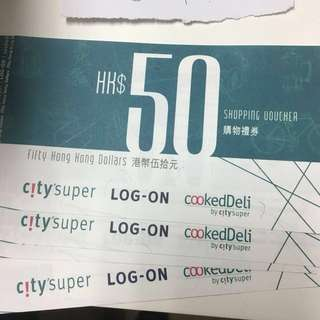 92折出售$500 city super Log on 現金券