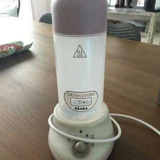 Beaba bottle warmer