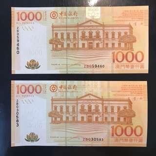 ⭐️ Replacement! 2008 Macau 8th Aug (08/08/2008) 🇲🇴 1000 Patacas, Replacement ZB 059460 & ZB 030583, 2 Pcs Lot UNC. Face Value Already SGD$350. Value Deal For Replacement Big Macau Denomination ⭐️