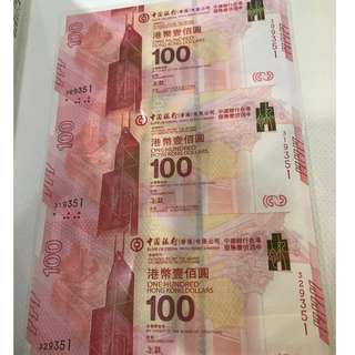 中銀 百年華誕紀念鈔票 三連張X1 單張X4