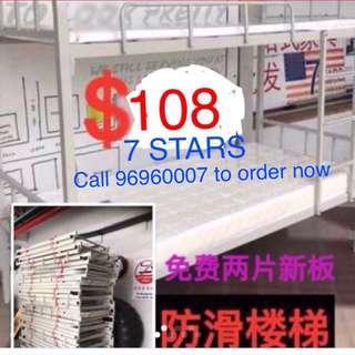 Brand New Double Decker Beds frame (sleep 2 Adults)