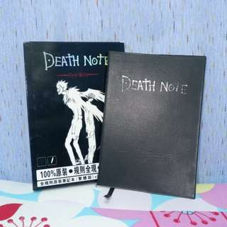 50%OFF Death Note (Kira)