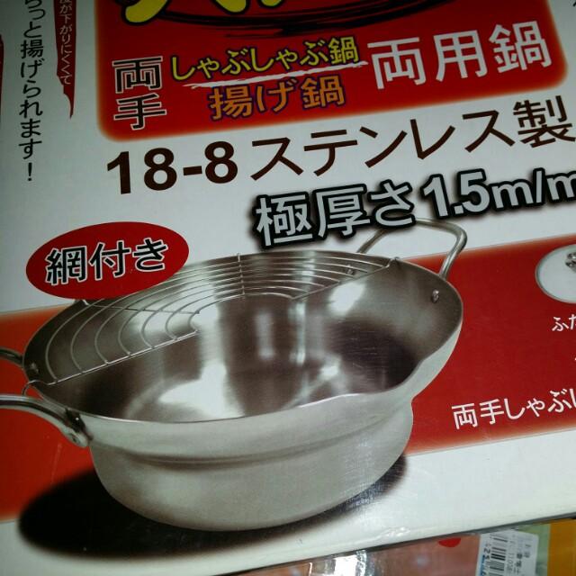 全新極厚不鏽鋼涮涮鍋24cm