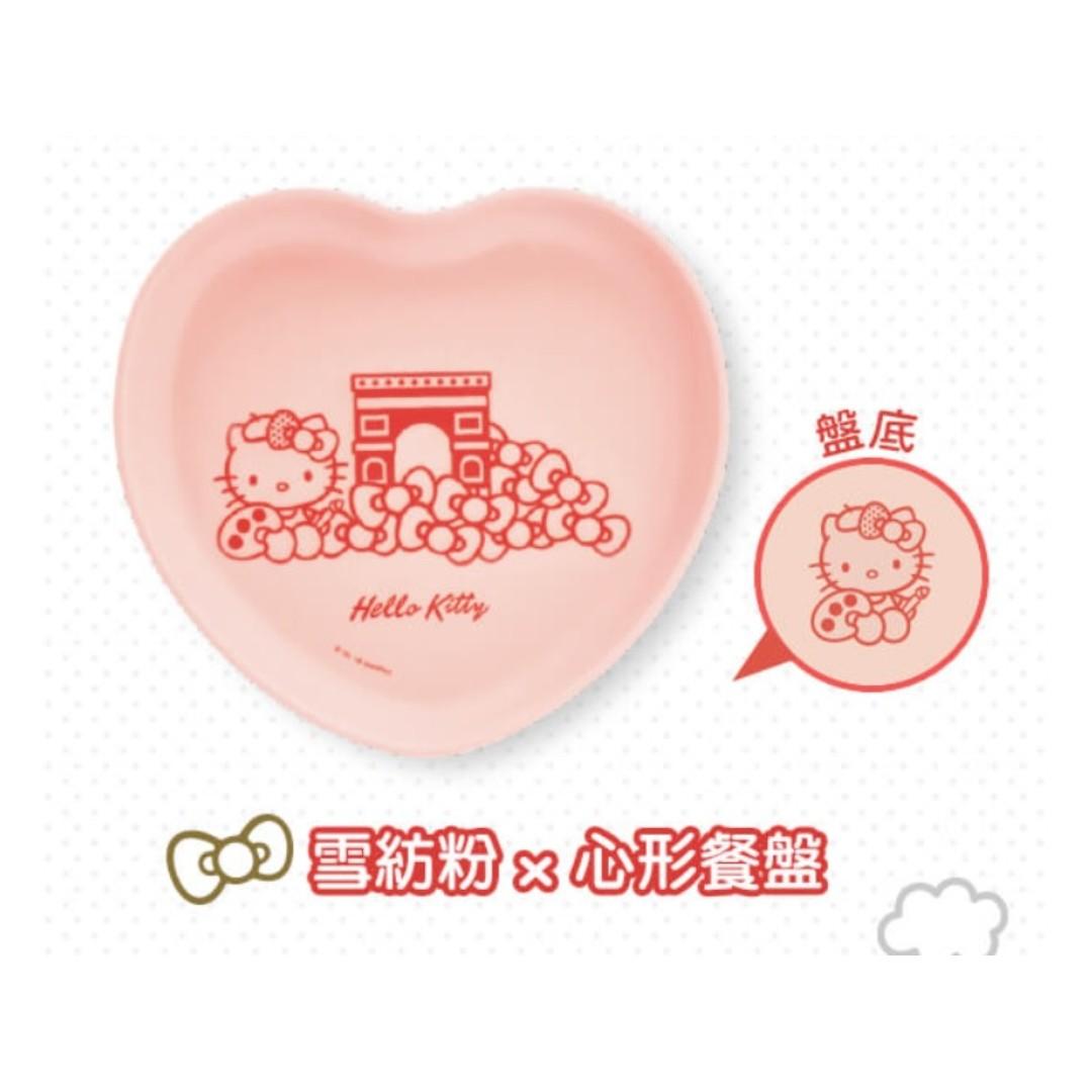 7-11 Hello Kitty 法國風造型餐盤 (竹纖維) - 雪紡粉x心形餐盤 全新