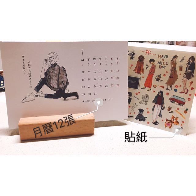 桌上型月曆
