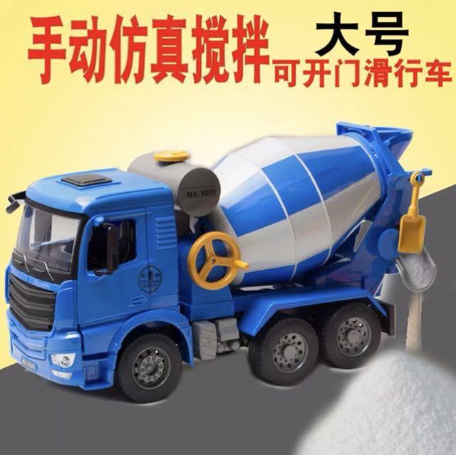 大型水泥車(高雄可面交)