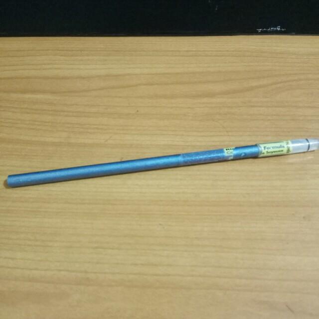 藍色眼線筆 #40元專區