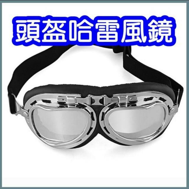 護目鏡 透明鏡片