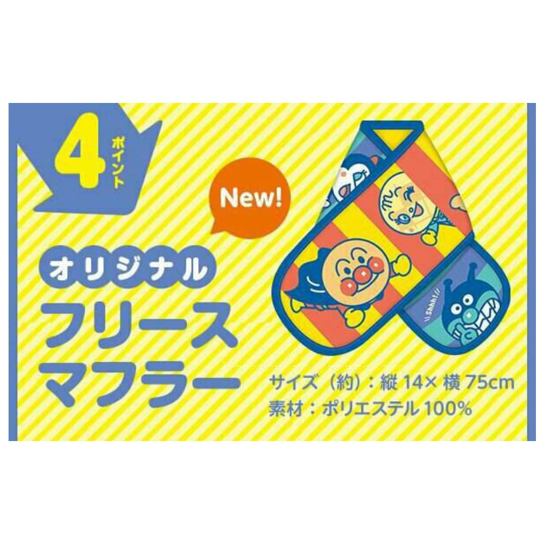 日本 麵包超人 寶寶圍巾 圍兜 圍兜兜 吃飯圍兜 幼兒圍巾