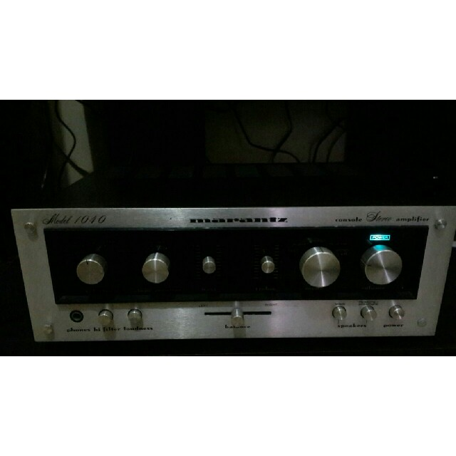 Amplifier marantz
