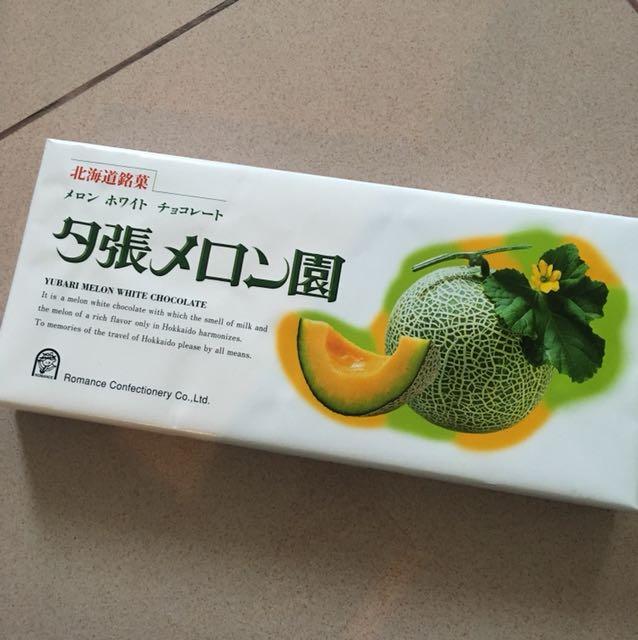 Best Seller Hokkaido Yubari Melon White Chocolate