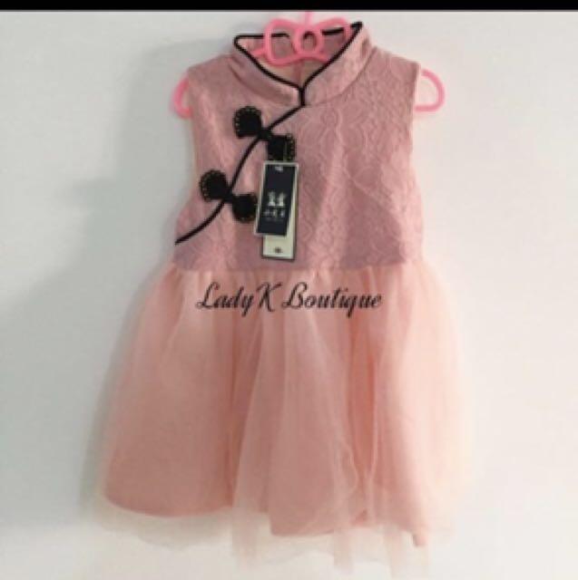 Pompon Dress