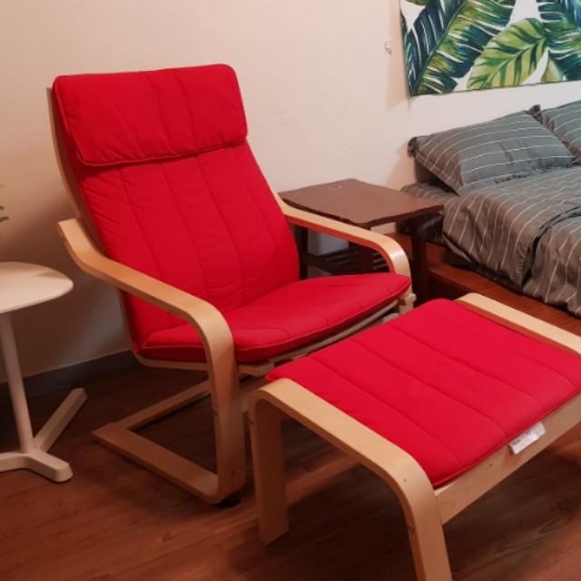 IKEA 躺椅含腳凳
