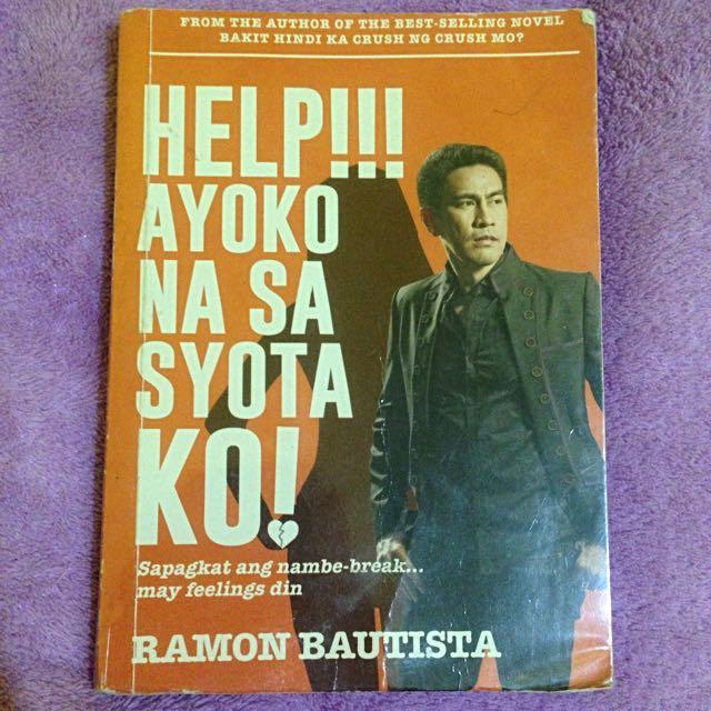 Ramon Bautista Book
