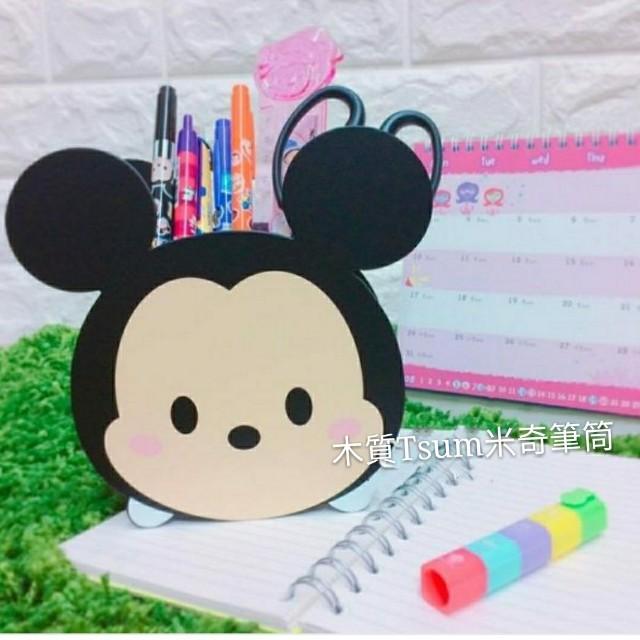 迪士尼米奇Tsum木質筆筒