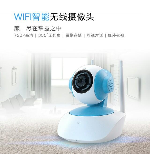 全新WIFI智能搖頭攝影機