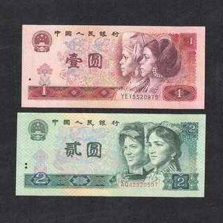 UNC級-1980年版 人民幣一元及二元纸幣各一共兩張