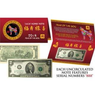 Auspicious rare US$2 notes with 888 serial number in Year of the Dog Folder