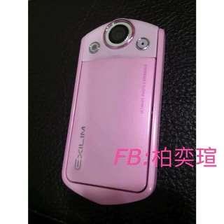 🚚 「出租」Tr35 粉色
