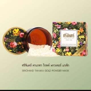 BNIB: Srichand Tanaka Gold Powder Mask