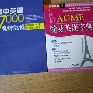 🚚 英語手冊