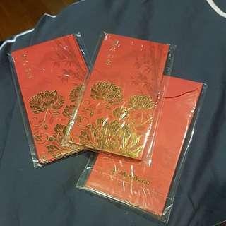 Maybank Angpao / Red Packet