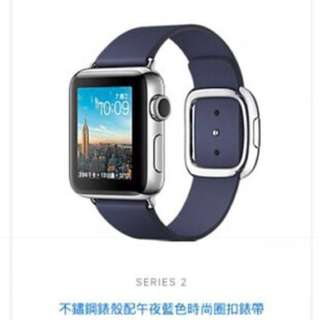 Apple Watch Series 2 38mm  不鏽鋼錶殼配午夜藍色錶帶