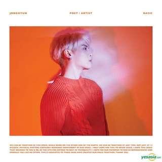 Jonghyun Poet | Artist Poster FOLDED