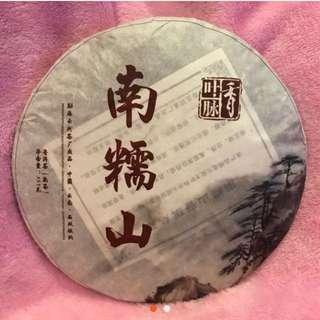 🚚 普洱世家 雲南  南糯山普洱茶「淨含量357克」熟茶