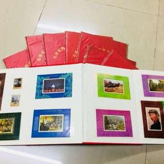 毛泽东同志诞生一百周年纪念册