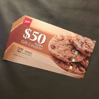 Mrs. Fields Cookies - Gift Coupons