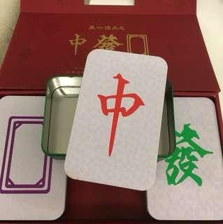 mahjong boxes