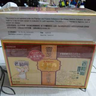 老和尚祕方靈芝排毒茶一合1O包有3合一起買4OO元''一合15O元_