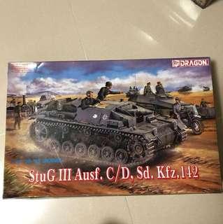 1:35 '39-'45 series StuG III Ausf. C/D,Sd.Kfz.142 DIY