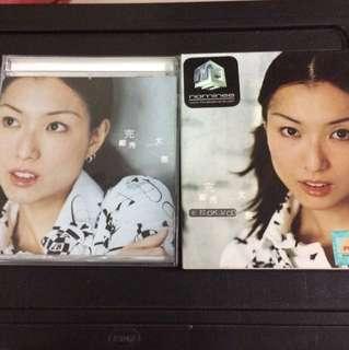Cd 16 郑秀文 CD & VCD