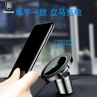 倍思 磁吸無線充電器 車充 Car Charger 10w 快速充電 For iphone 8 X S8 + note8
