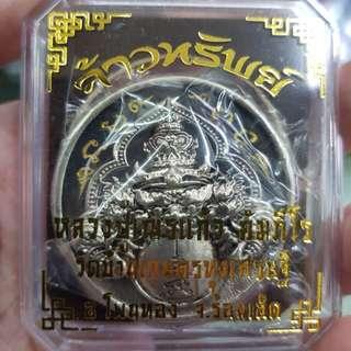 Thai amulets Phra Rahu Joa Sap Lp Nean. Lucky pendant bring up faith