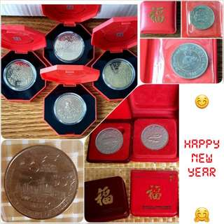 $10/- Chinese Zodiac Sign Coins