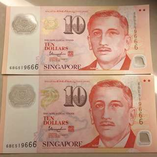 666 CNY new notes for good luck!!