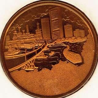 Vintage The Unfinished Medallion