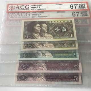 1980年角币大全套号码00000596