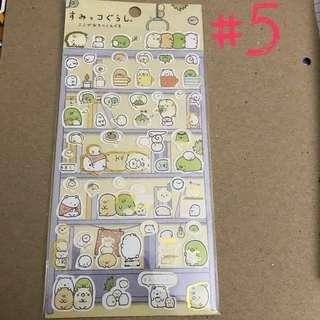 Sumikko Gurashi Character Stickers