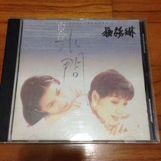 百合 CD 1992