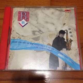 钟镇涛 CD 1989