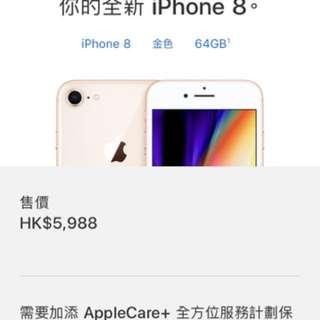 徴iPhone x!!!