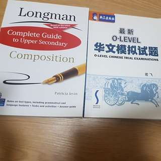 Assessment Books Longman upper sec english compo o level+chinese trial exam o level